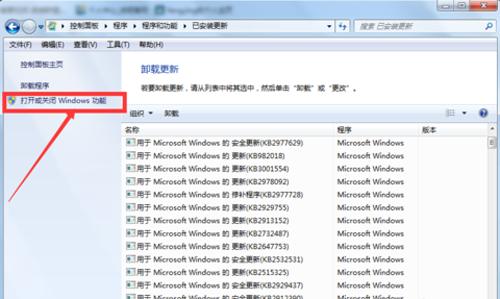 win7怎么卸载IE浏览器