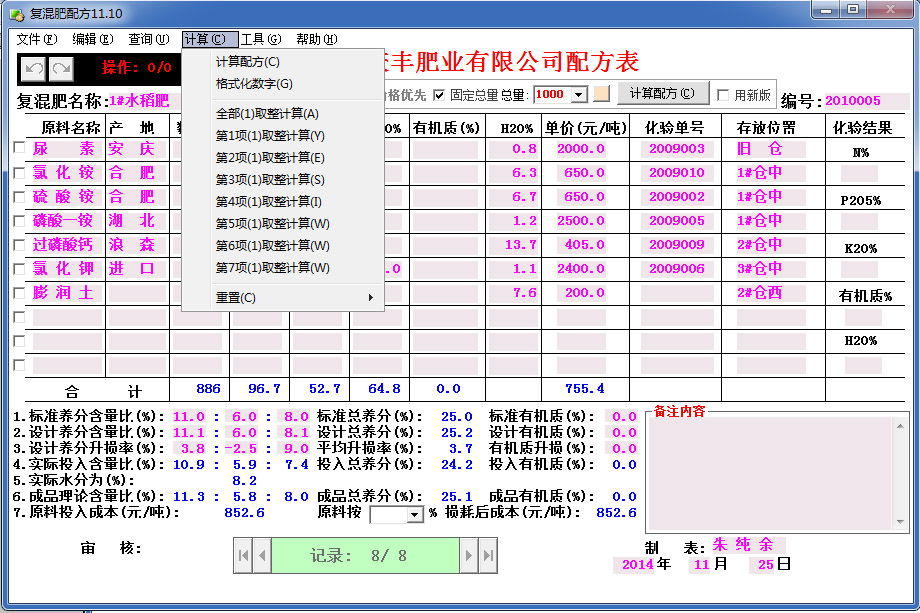 http://www.zhuchunyu.com/upload_files/article/51/1_gieqk__002_2.jpg.jpg