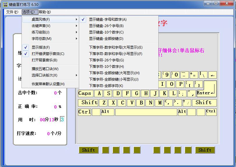 http://www.zhuchunyu.com/upload_files/article/92/1_q7v56__007_2.jpg.jpg