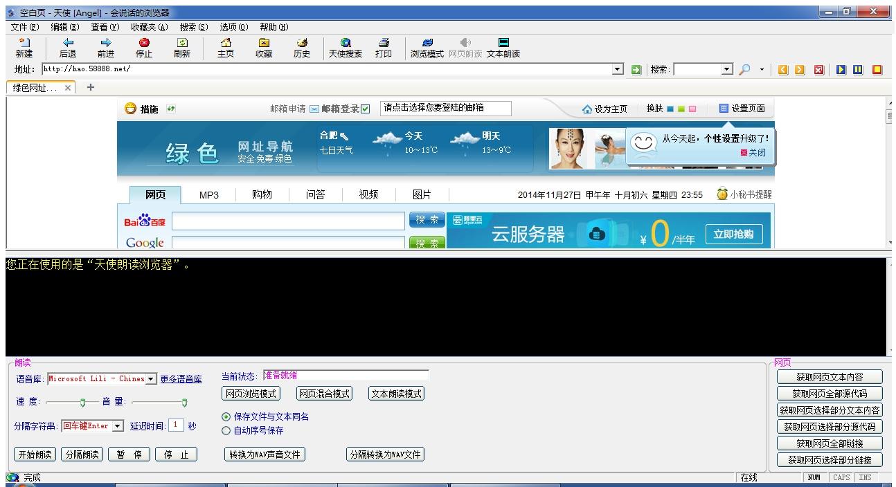 http://www.zhuchunyu.com/upload_files/article/97/1_byjli__013_1.jpg.jpg